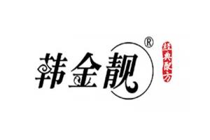 韩金靓logo