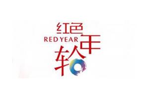 红色年轮logo