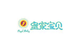 皇家宝贝(royalbaby)logo