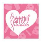 韩妙logo