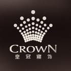 皇冠寝饰logo