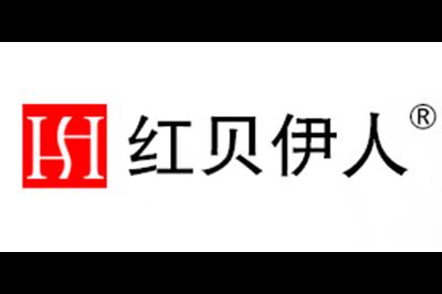 红贝伊人logo