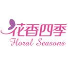 花香四季logo