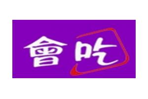 会吃logo