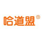 哈道盟logo
