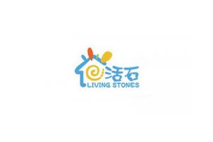 活石logo
