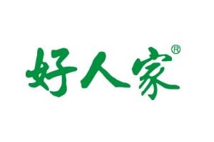 好人家logo