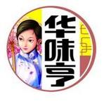 华味亨logo
