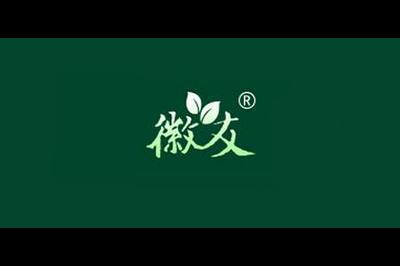 徽友logo