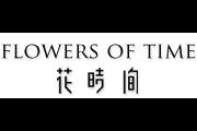 花时间logo