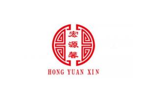 宏源馨logo