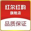 红尔红韵logo