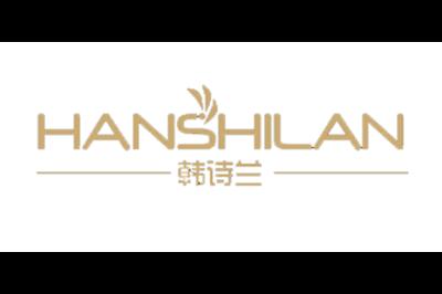 韩诗兰logo