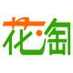 花淘logo