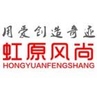 虹原风尚logo