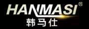 韩马仕logo
