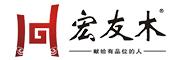 宏友木logo