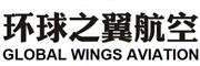 环球之翼logo