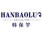 hanbaoluologo