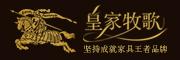 皇家牧歌logo