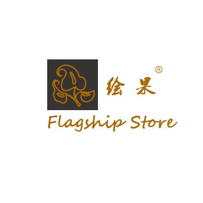 绘果logo