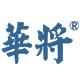 华将灯具logo