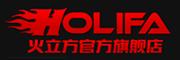 火立方logo