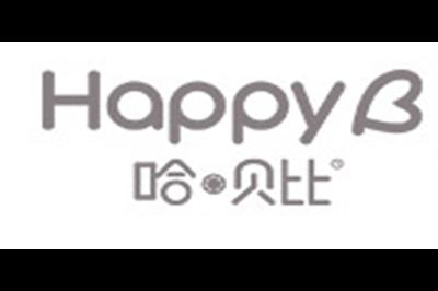 哈贝比(HAPPYB)logo