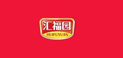 汇福园logo