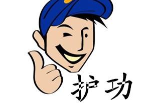 护功logo