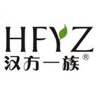 汉方一族logo