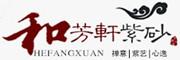 和芳轩logo