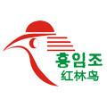 红林鸟logo