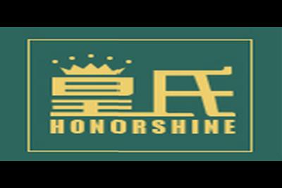 皇氏logo