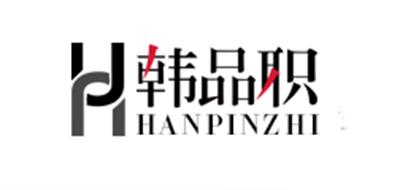 韩品职logo