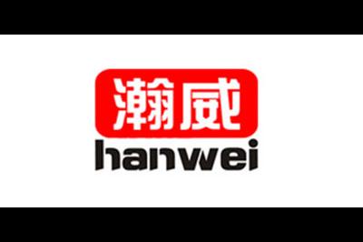 瀚威运动logo