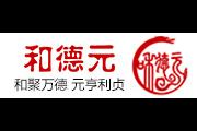 和德元logo