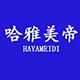 哈雅美帝logo