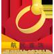 航民首饰logo