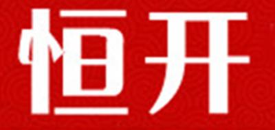 恒开logo