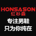 红杉森logo