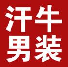 汗牛服饰logo