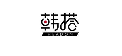 韩搭logo