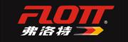 虹猫蓝兔logo