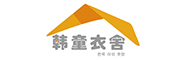 韩童衣舍logo