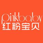 红粉宝贝服饰logo