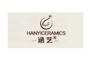 涵艺logo