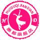 惠都logo
