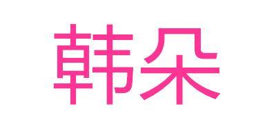 韩朵logo