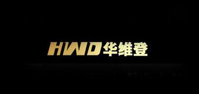 华维登logo